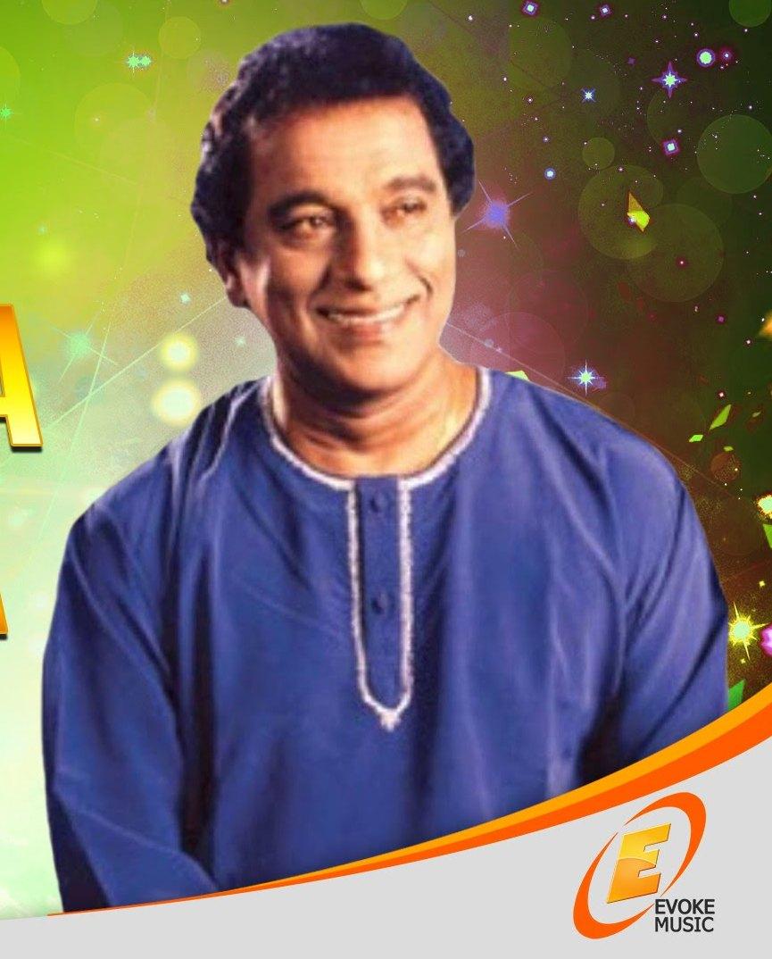 Image result for abeywardhana balasuriya