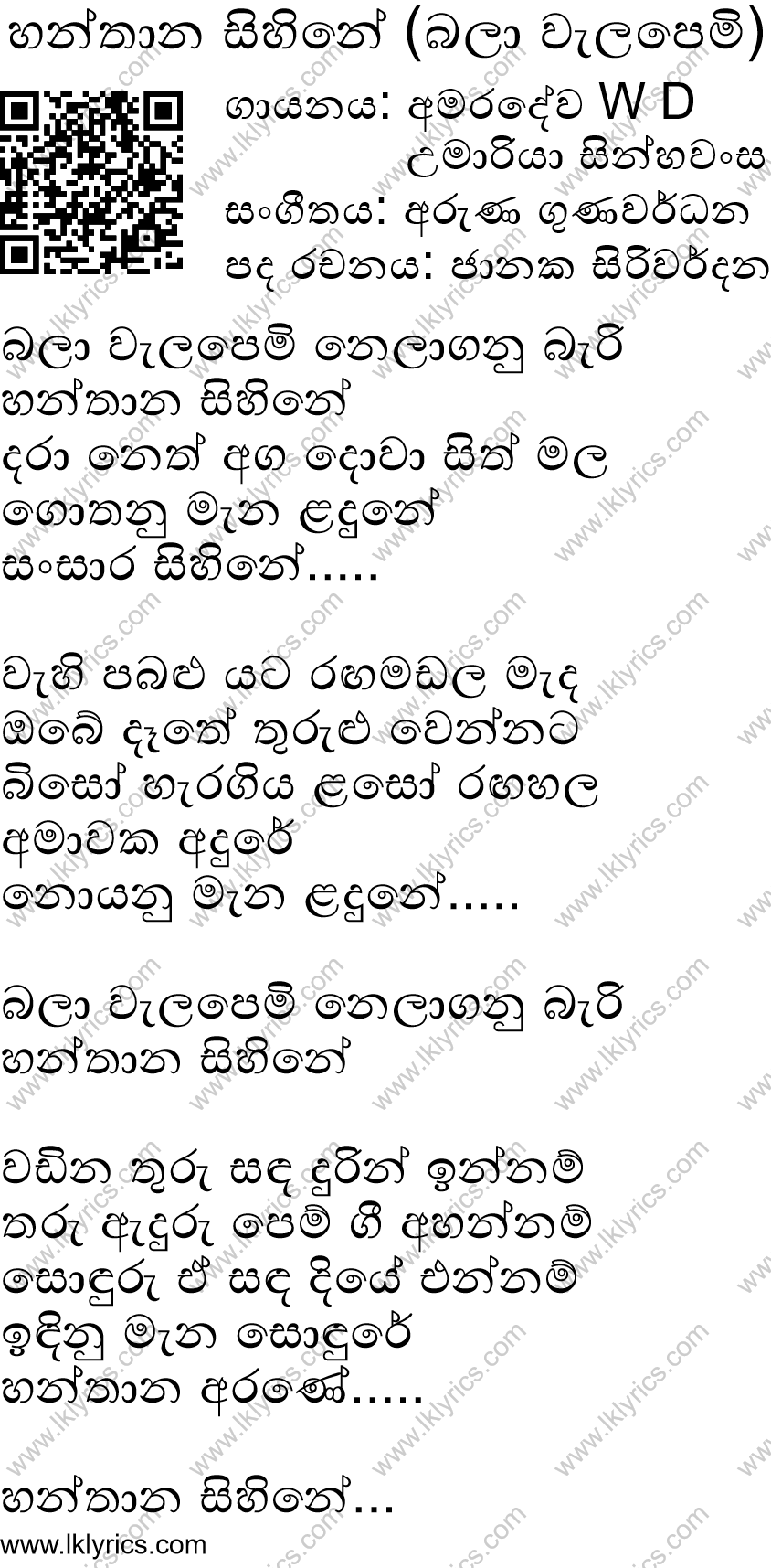 sathara waram devi maharaja mp3