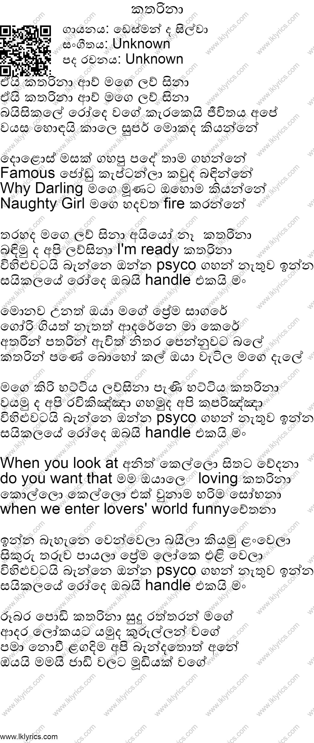 Athamita Kasi - Ranidu ft.Pasan and Kokila Devi Downloads ...