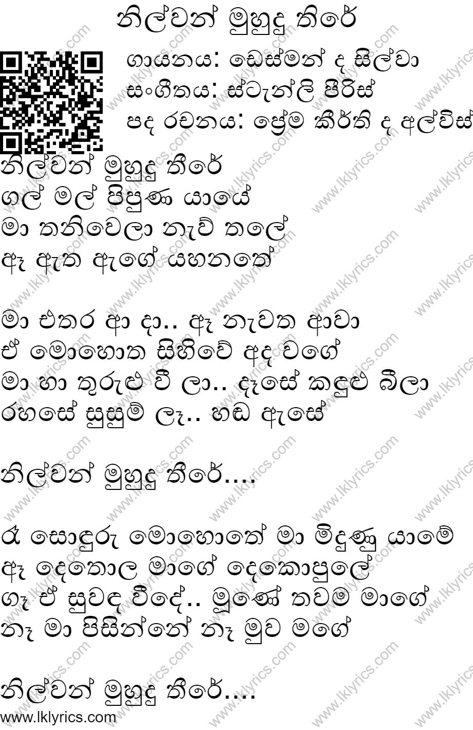 Big Harsha Ft. Kaizer - Athamita Kaasi Lyrics | Musixmatch