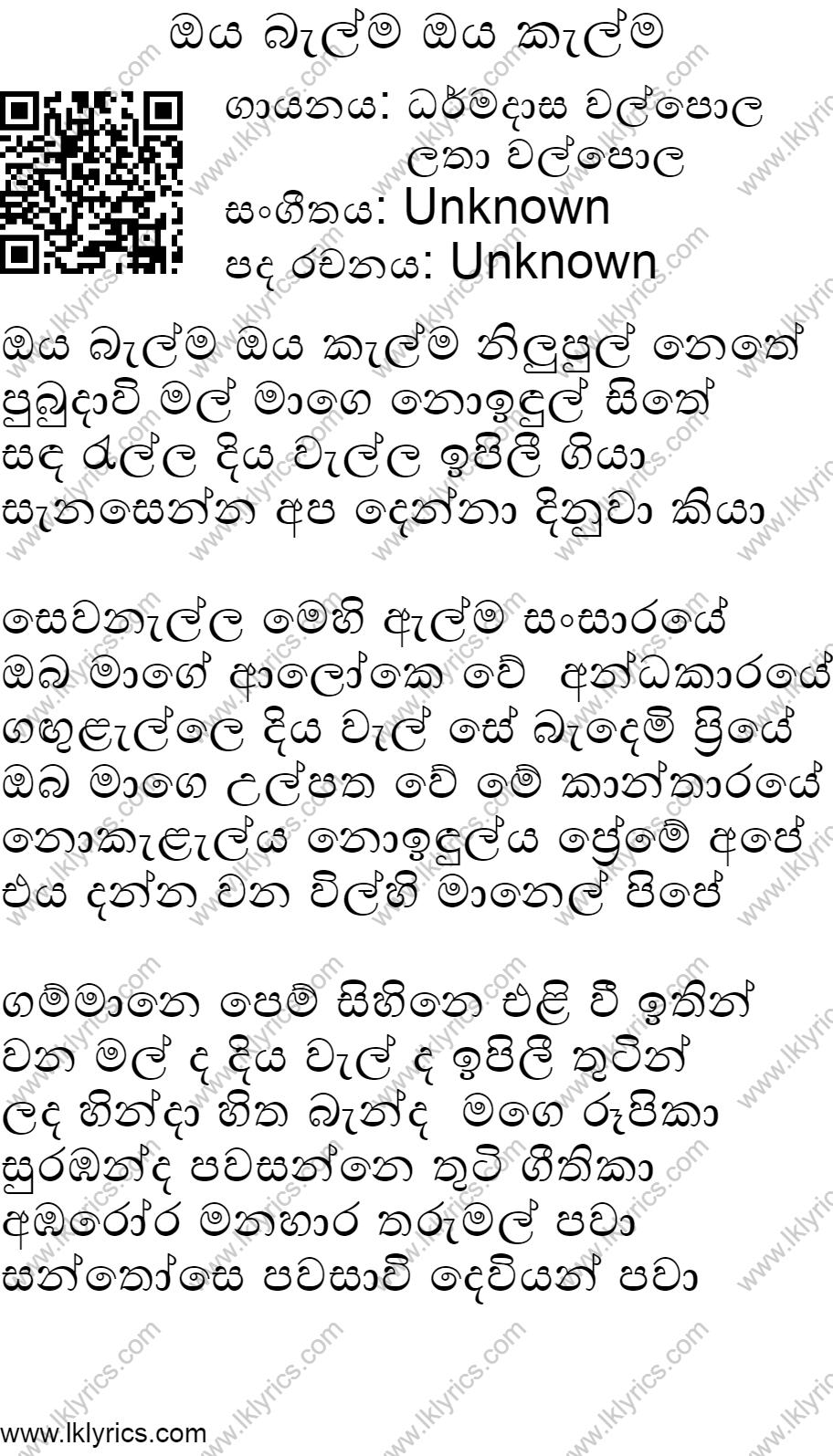 Sri lanaka nadee - 3 part 9