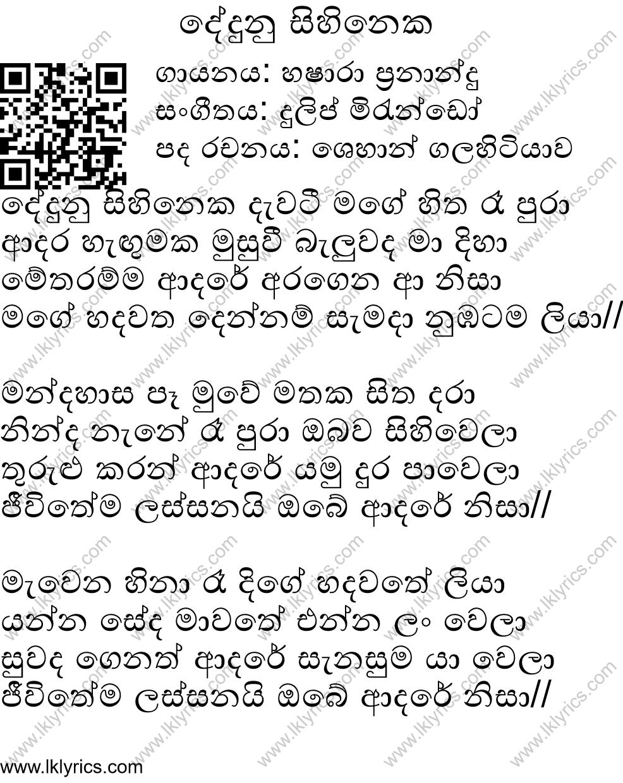 Song lyrics to print