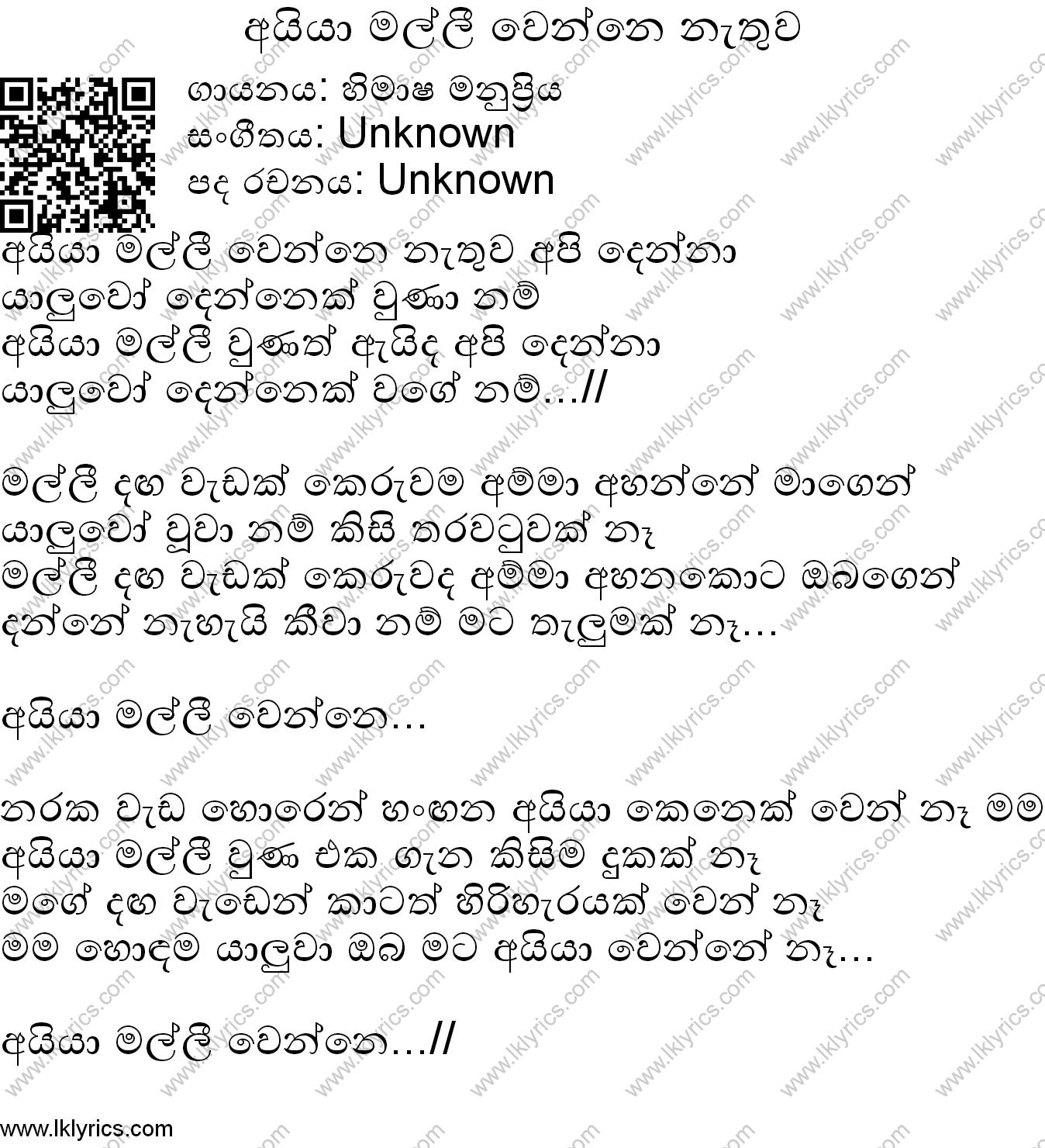 Ayya Tamil Mp3 Songs Download | MassTamilan