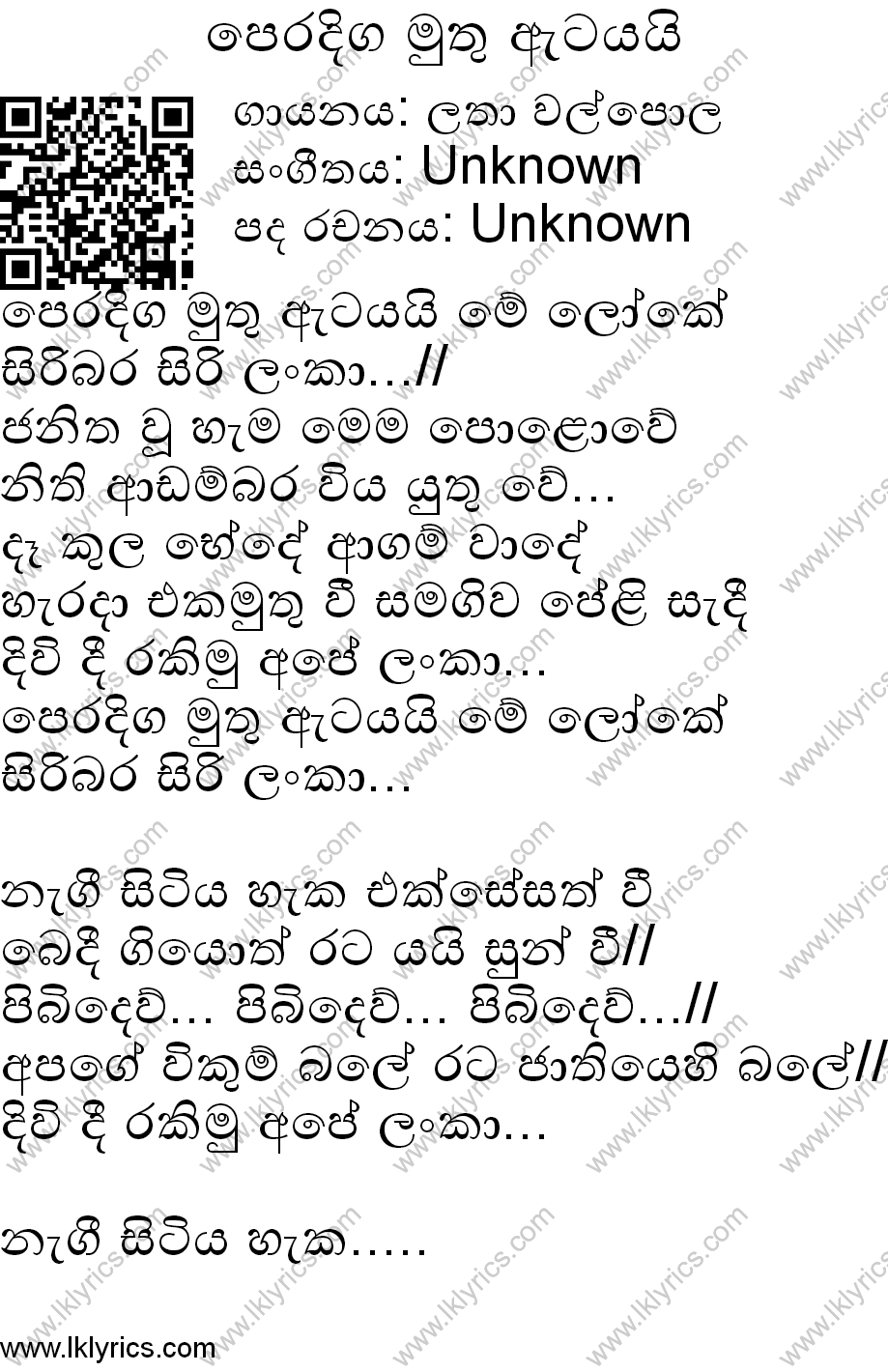 Deshabhimani Songs Mp3 Free Download - Mp3Take