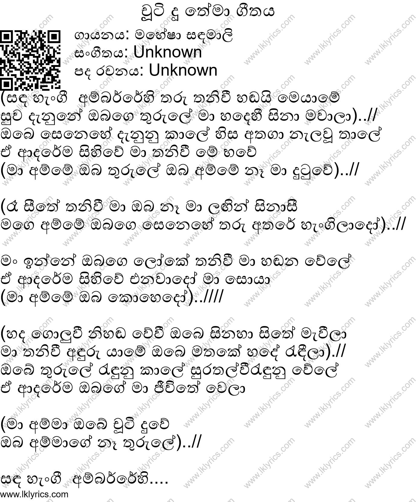 chuti du teledrama theme song mp3 free download