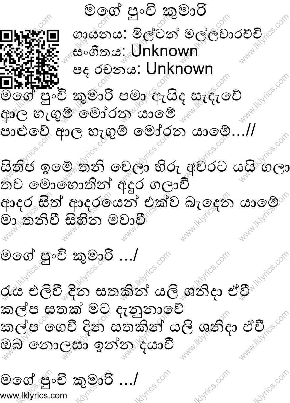 Sandawe kumari chords, lyrics, mp3 download kasun wijayantha.