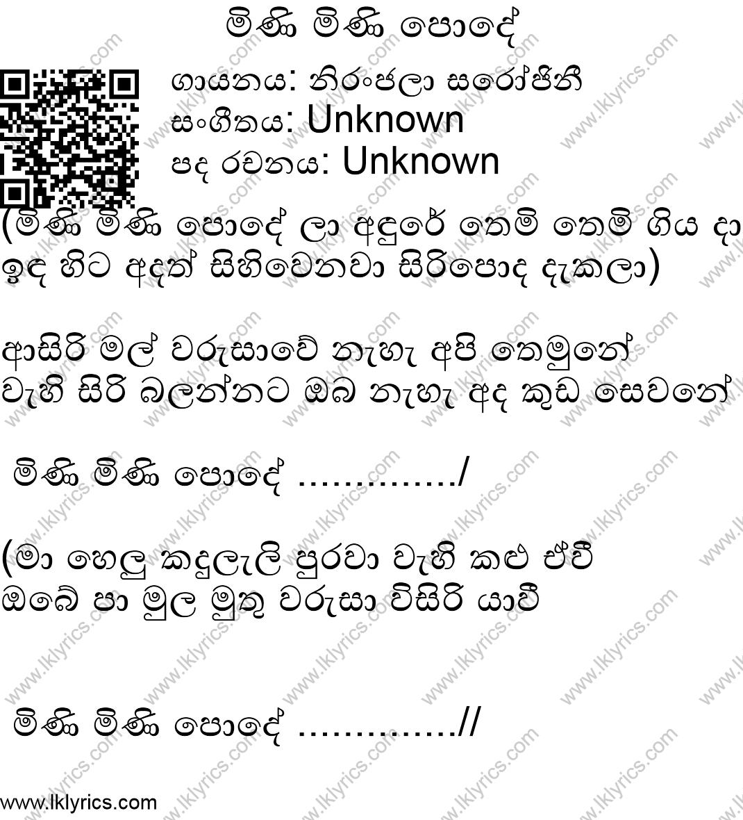 Mini Mini Pode Lyrics Lk Lyrics
