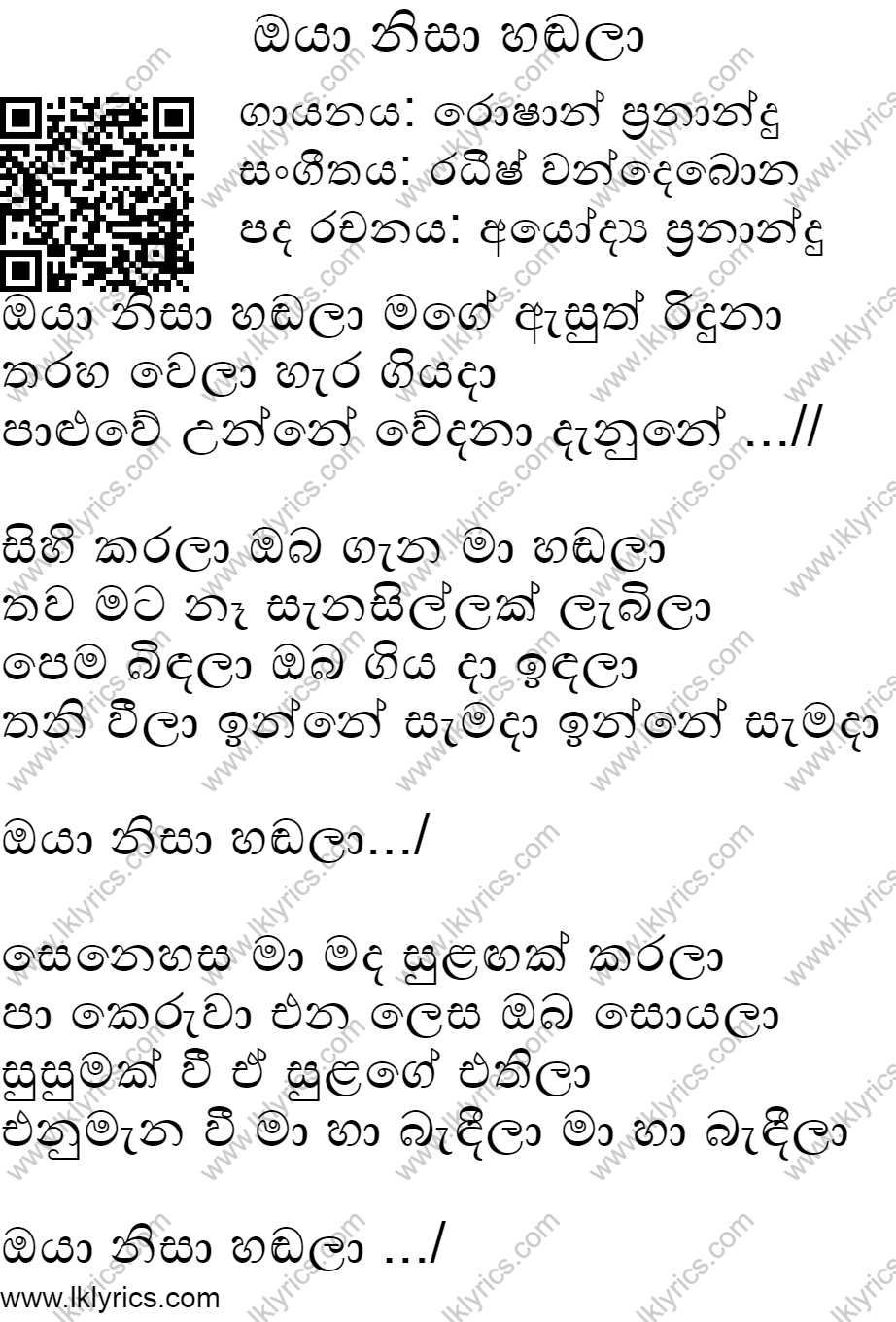 oya nisa hadala sinhala song mp3