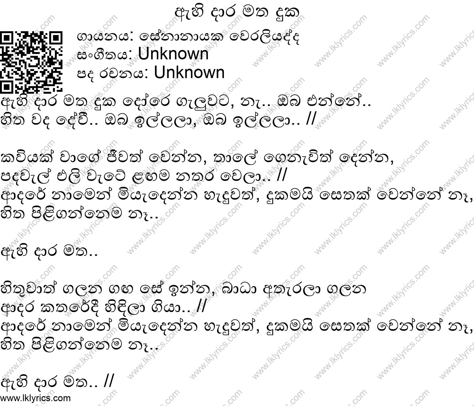 duka thada karan mp3 free download