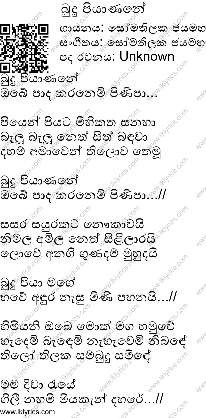 Budu Piyanane Lyrics Lk Lyrics