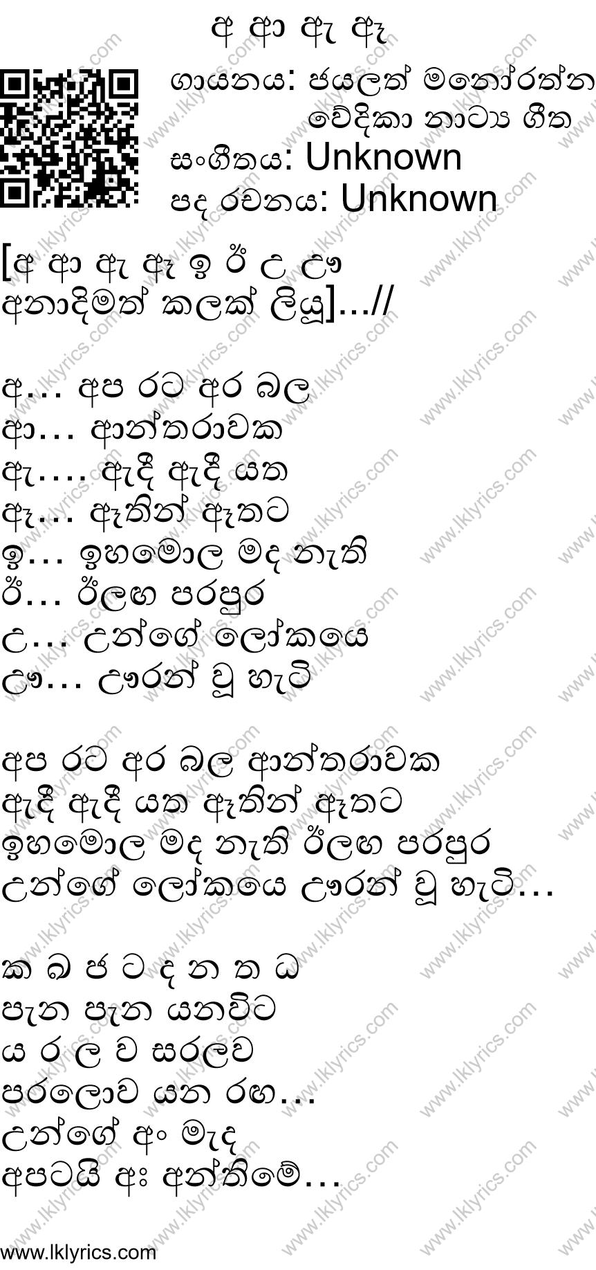 Kishore Kumar – Bachna Ae Haseeno Lyrics | Genius Lyrics