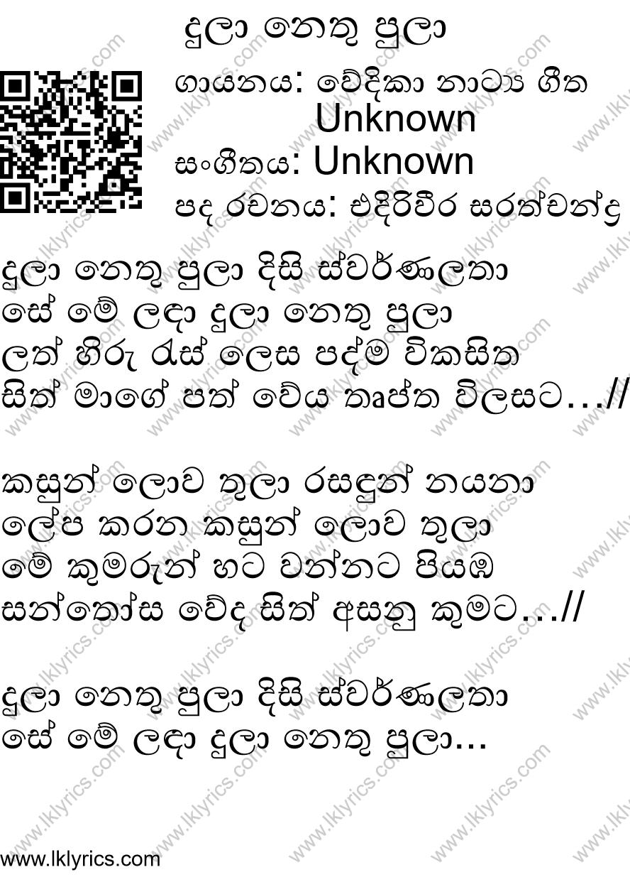 Maname drama mp3 free download.