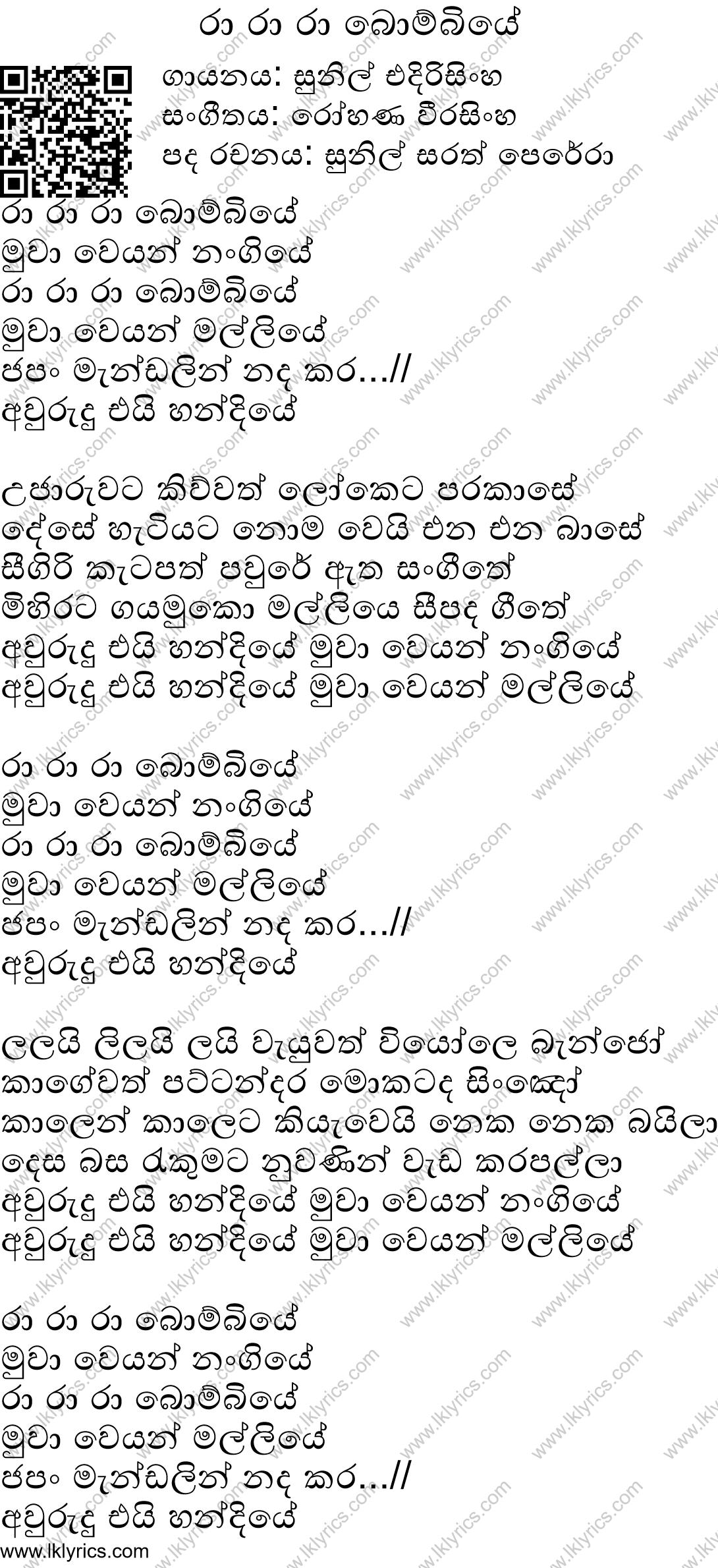 pana mada kadithi mp3 song